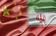 China's commerce ministry: Beijing will continue trade with Tehran