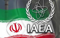 IAEA's inspection of Iranian university confirmed