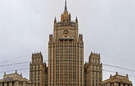Russian Foreign Ministry reacts to Armenia's declaring conditional war on Azerbaijan