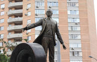 "Park in honor of national singer appears in Kyiv <span class=""color_red"">[PHOTO]</span>"