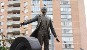 "Park in honor of national singer appears in Kiev <span class=""color_red"">[PHOTO]</span>"
