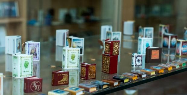 "Enchanted world of tiny books <span class=""color_red"">[PHOTO]</span>"