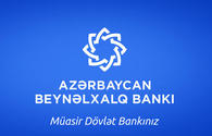 Int'l Bank of Azerbaijan completes 2018 with net profit of almost 500M manats