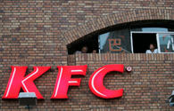 KFC announced opening date of first fast food restaurant in Uzbekistan