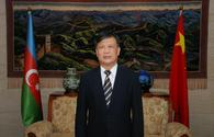 China, Azerbaijan: investment opportunities, trade, implementation of joint projects