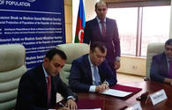 """Azerbaijan's labor ministry, state agency for public service ink memorandum of co-op <span class=""""color_red"""">[UPDATE]</span>"""