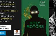 """Holy Motors"" film to be screened in Baku <span class=""color_red"">[PHOTO]</span>"