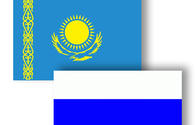 Russia, Kazakhstan to discuss development of tourism