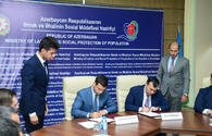 "Azerbaijani labor ministry, agency for SME development expanding co-op <span class=""color_red"">[PHOTO]</span>"