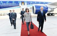 """First Vice-President of Azerbaijan Mehriban Aliyeva arrives in Italy for official visit <span class=""""color_red"""">[PHOTO]</span>"""