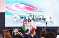 "First VP Mehriban Aliyeva attends official reception on centenary of Azerbaijan Democratic Republic <span class=""color_red"">[PHOTO]</span>"