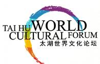 Azerbaijan to join Taihu culture forum