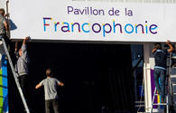 Armenia politicizes Francophonie event, shows disrespect to international law