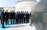 "Presidents of Azerbaijan, Turkey attend opening ceremony of Star Oil Refinery <span class=""color_red"">[PHOTO]</span>"
