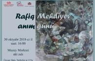 National Artist Rafig Mehdiyev to be commemorated