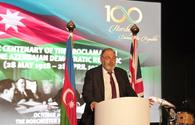 "Heydar Aliyev Foundation organizes reception on centenary of Azerbaijan Democratic Republic in London <span class=""color_red"">[PHOTO]</span>"