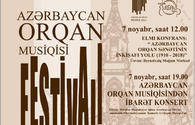 Azerbaijan Organ Music Festival to be held in capital