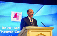 5th International Theater Conference starts in Baku