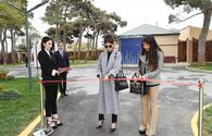 "Azerbaijan's First VP Mehriban Aliyeva, VP of Heydar Aliyev Foundation Leyla Aliyeva attend opening of renovated recreation & wellness center <span class=""color_red"">[PHOTO]</span>"