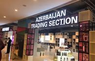 Azerbaijani products go on sale in China's large market networks