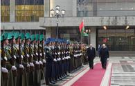 "President Aliyev arrives in Belarus for official visit <span class=""color_red"">[UPDATE]</span>"