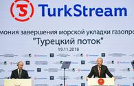 Offshore part of Turkish Stream solemnly opens