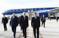 "President Ilham Aliyev arrives in Turkmenistan for official visit <span class=""color_red"">[PHOTO]</span>"