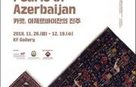 Azerbaijani carpets to be on display in South Korea