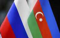 """Azerbaijan, Russia to discuss issues of bilateral cooperation <span class=""""color_red"""">[PHOTO]</span>"""