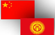 Kyrgyz companies illegally mine antimony and export it to China
