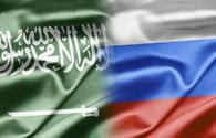 Russia-Saudi Fund to ınvest $2bln in Russia in 2019