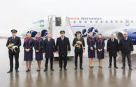 "Buta Airways replenishes its fleet with another Embraer E-190 <span class=""color_red"">[PHOTO]</span>"