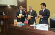 """Book about national poet published in Kazakhstan <span class=""""color_red"""">[PHOTO]</span>"""