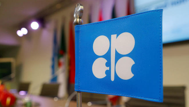 Qatar's OPEC exit: political and industrial pros and cons