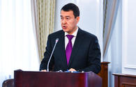 Kazakh state budget to receive about $ 20 billion in 2018