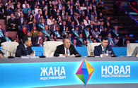 "Kazakh President: Country to export 50 new products in recent years <span class=""color_red"">[PHOTO]</span>"