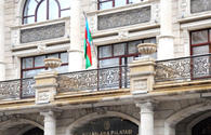 Violations revealed within Azerbaijan's National Fund for Entrepreneurship Support