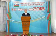 "Azerbaijani president attends ceremony dedicated to 2018 sporting results <span class=""color_red"">[PHOTO]</span>"