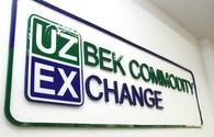 Cotton fiber - most popular commodity at UZEX currency trading site