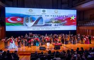 "Heydar Aliyev Foundation organizes Azerbaijan-China friendship concert in Beijing <span class=""color_red"">[PHOTO]</span>"