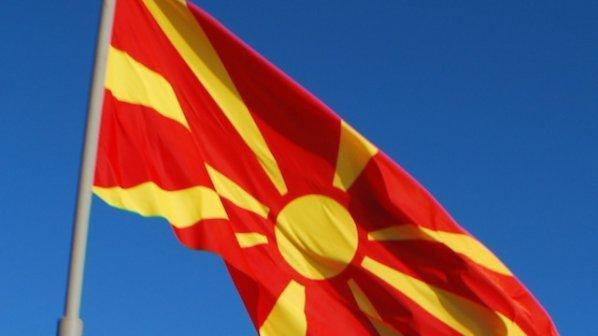 macedonia_flag_300318.jpg