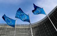 EU aims at supporting Turkmen private business