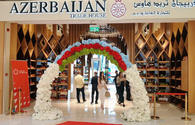 "Azerbaijan's Trade House opens in Dubai <span class=""color_red"">[PHOTO]</span>"