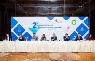"""AmCham holds next conference on """"Ethics and Compliance in Azerbaijan"""" <span class=""""color_red"""">[PHOTO]</span>"""
