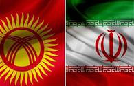 Iran may begin to supply oil products to Kyrgyzstan
