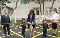 "First VP Mehriban Aliyeva attends opening of kindergarten in Baku <span class=""color_red"">[PHOTO]</span>"