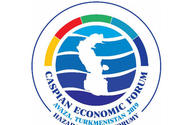 Turkmenistan is preparing to hold First Caspian Economic Forum