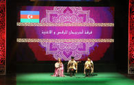 "Azerbaijani culture enjoys great success in Egypt <span class=""color_red"">[PHOTO]</span>"