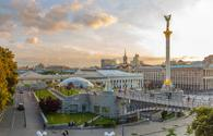 "Exhibition of national photographer to open in Kyiv <span class=""color_red"">[PHOTO]</span>"