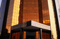 Central Bank holds deposit auction on attraction of funds